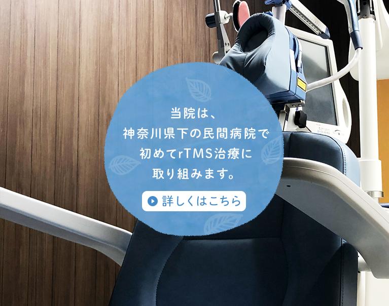 福井記念病院では各専門職を広く募集しております。