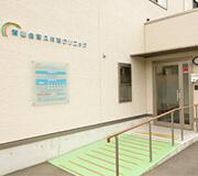 青山会津久井浜クリニック