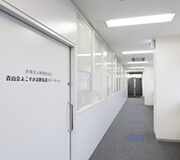 青山会よこすか訪問看護ステーション