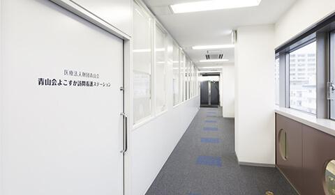 ようこそ、青山会よこすか 訪問看護ステーションのホームページへ